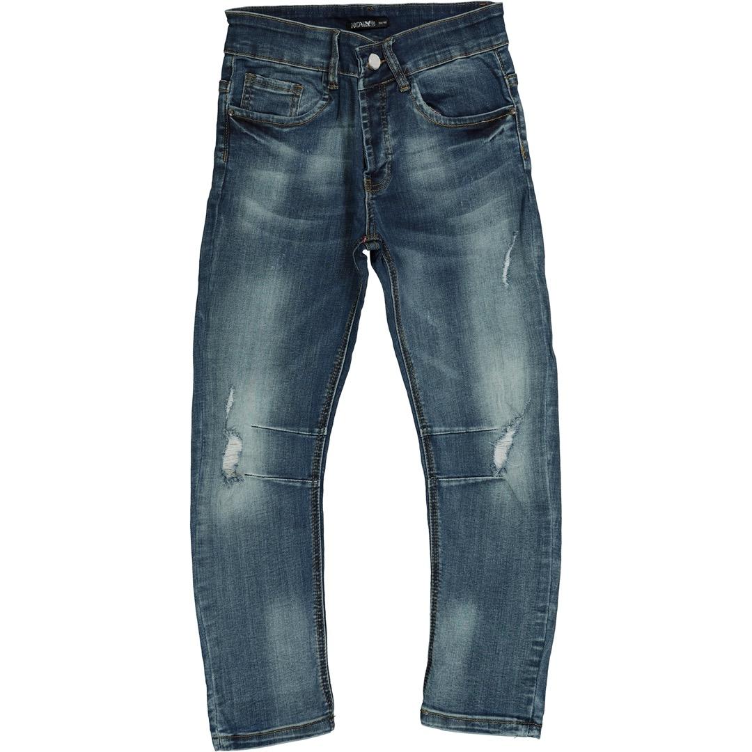 Tk Maxx - Spodnie jeansowe przetarte